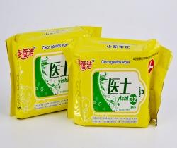 大连湿巾厂
